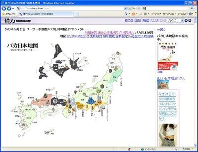 ... 日本/世界地図を学ぶ、白地図