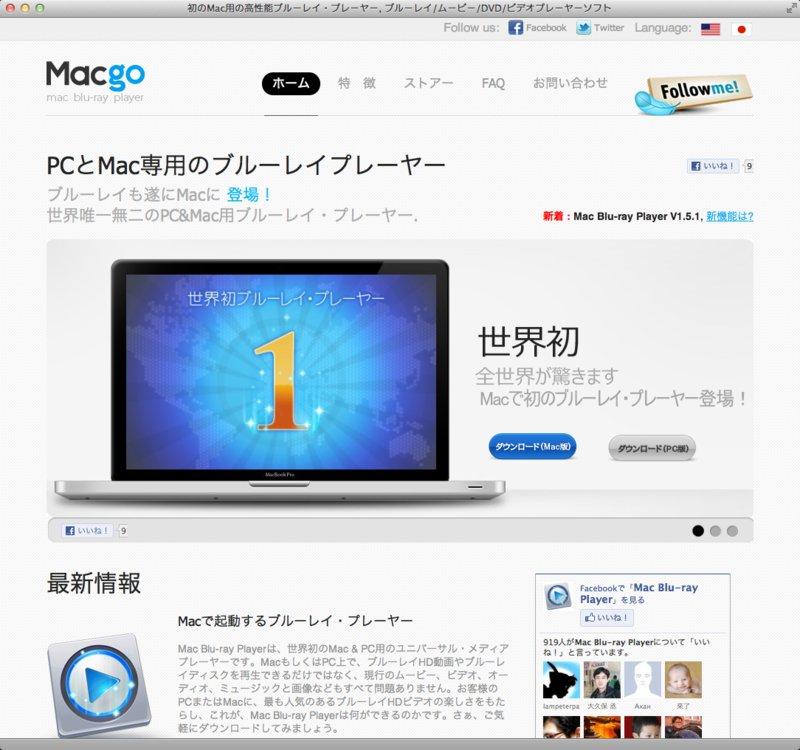 再生 mac ブルーレイ