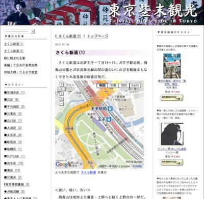 アップルの無料電子書籍作成ソフトiBooks Authorで日本語書籍は