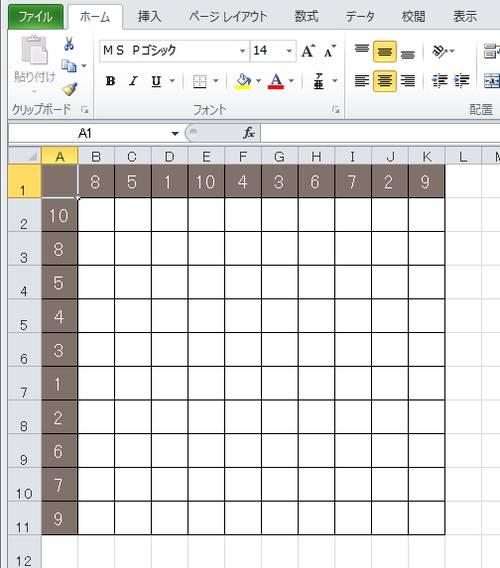 すべての講義 10マス計算 : 関数で華麗に100マス計算を作れ ...