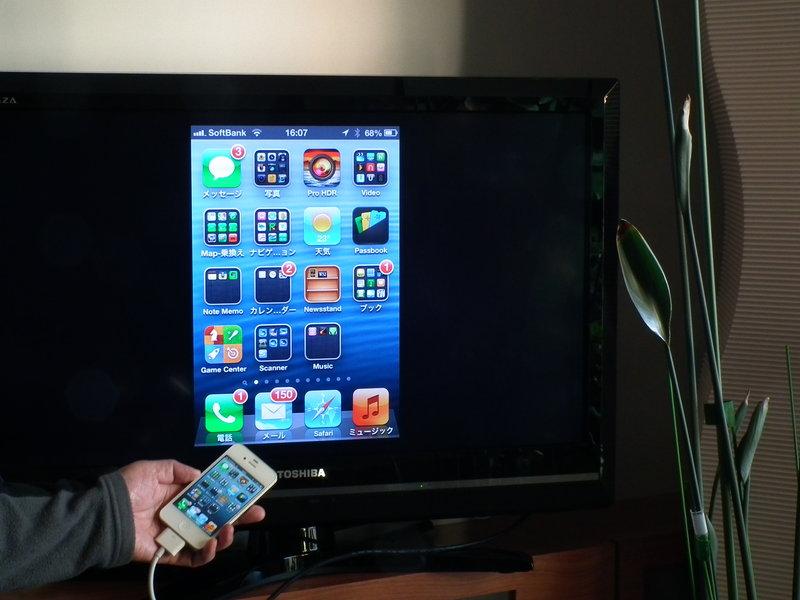 に 映す テレビ iphone iPhoneをテレビに映す(ミラーリング)方法!アマゾンFire TV