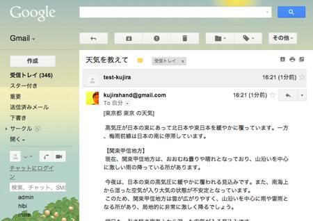 Google Apps Script 入門 スプレッドシートから自動 …