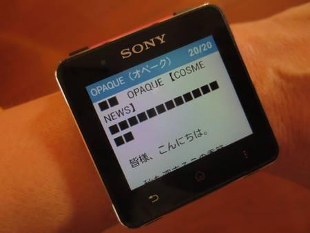 SmartWatch 2、おもしろい!遠隔操作でスマホカメラ撮影も