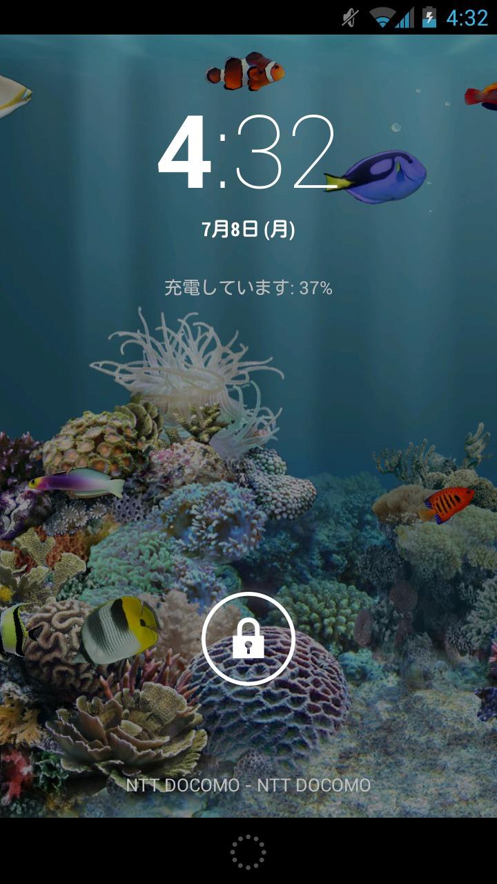 Androidスマホのホーム画面やロック画面を Iphone風 にアレンジ