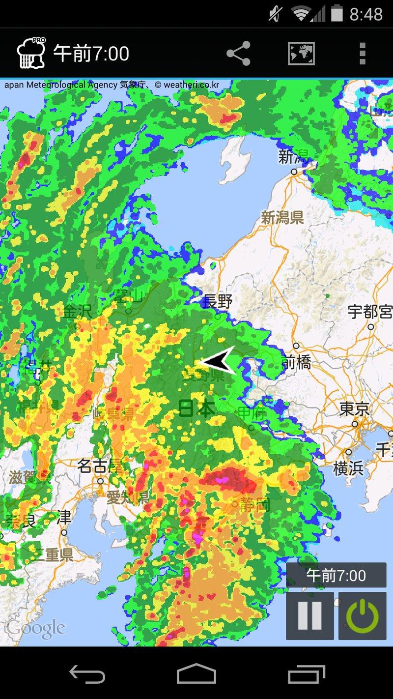レーダー 大阪 雨雲