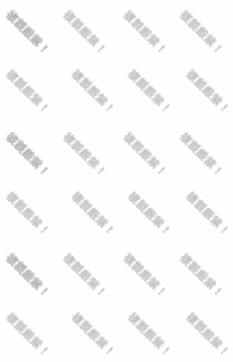 excel 保存 pdf サンプル