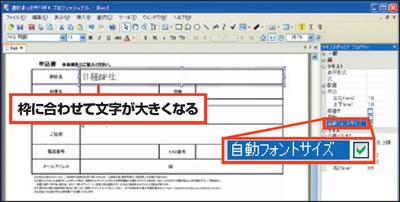 pdf チェックボックス 1文字