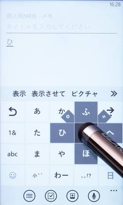 http://pc.nikkeibp.co.jp/article/special/20111006/1037397/thumb_250_1_px250.jpg