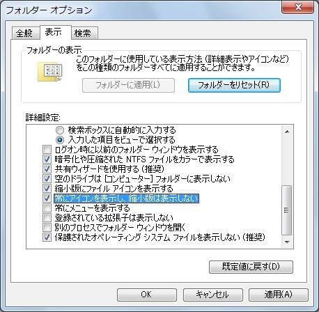 pdf ファイル 縮小 窓の杜