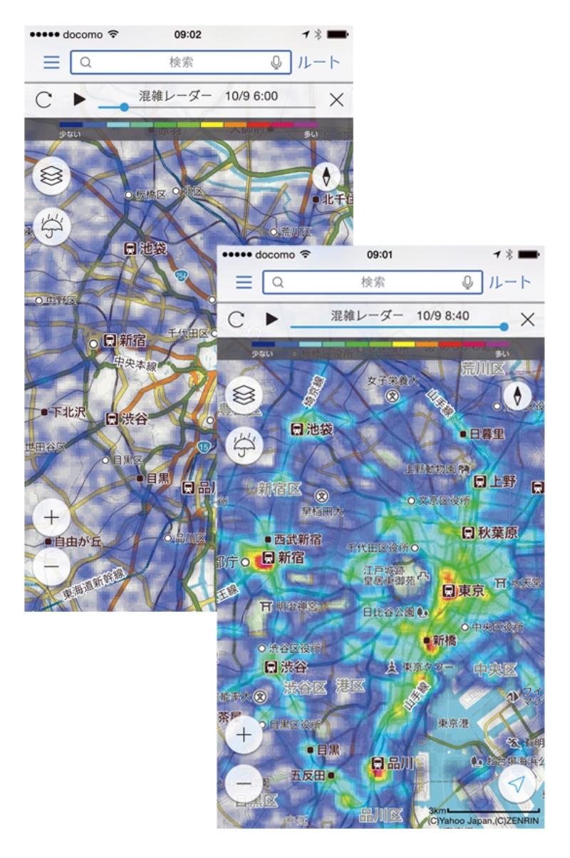 混雑 レーダー マップ ヤフー Yahoo!地図アプリ、エリアや施設の混雑度を表示する「混雑レーダー」の提供を開始