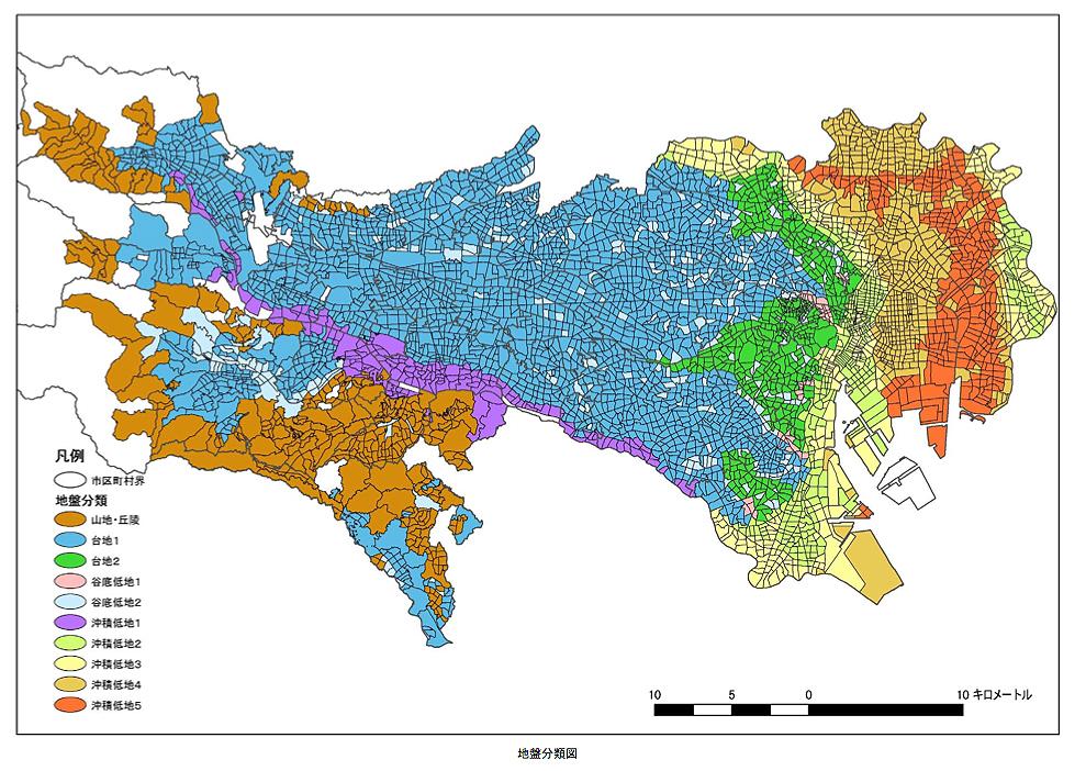 首都直下地震マップを参考に ...