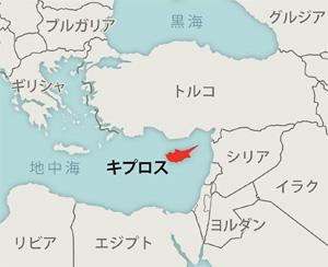 地中海のリゾート、キプロス首都...