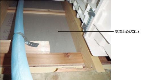 壁とユニットバスの間に気流止めがないためユニットバスのまわりを床下の冷たい空気が覆っている。ユニットバスの天井側にも気流止めがなく、天井の断熱材が2階外壁の断熱材ともつながっていなかったので、断熱性能をほとんど発揮できていない状態だ(写真:住まい環境プランニング)
