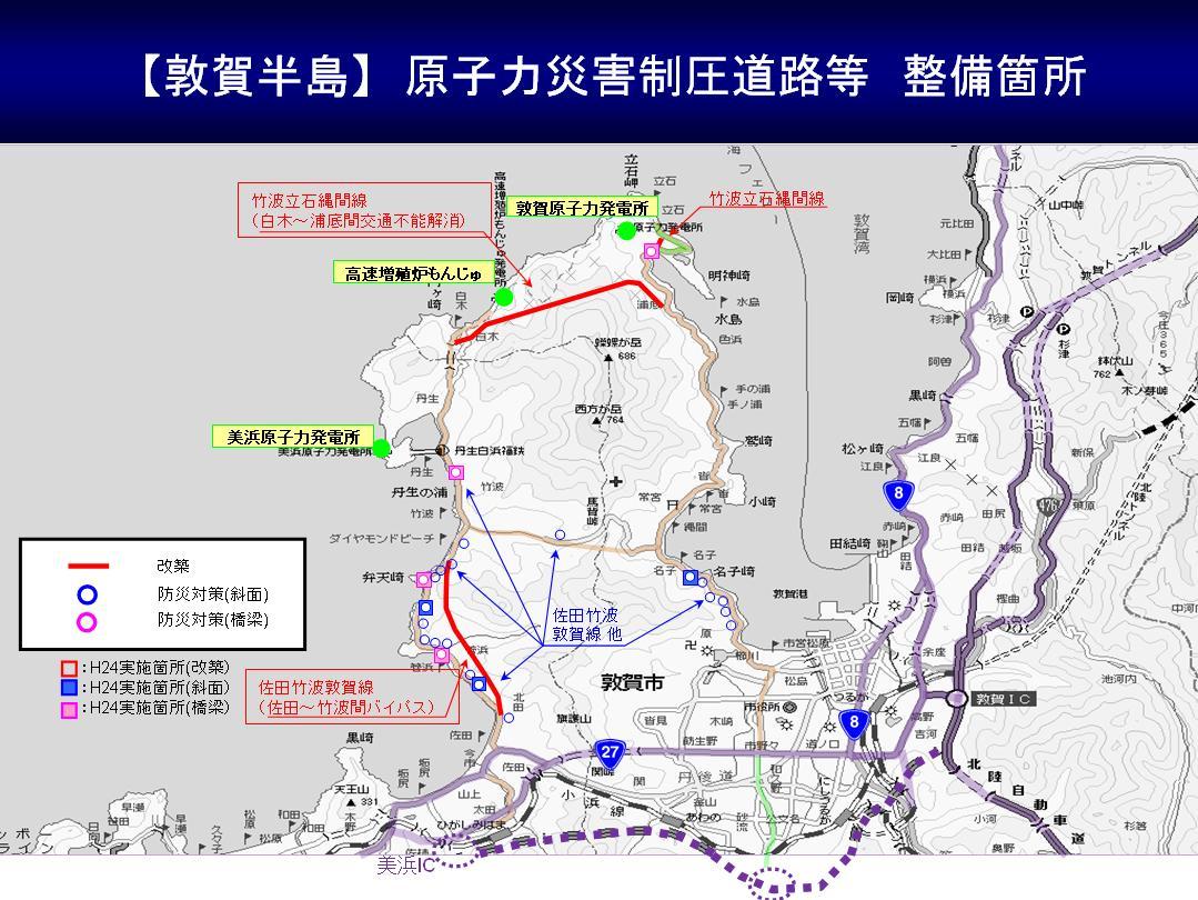 敦賀半島の整備箇所。赤線の区間が新たに整備する道路 (資料:福井県)  敦賀半島の整備箇所。赤線